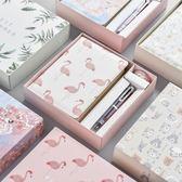 小清新可愛手帳本套裝創意彩頁韓國日記本禮盒裝少女櫻花手賬本 至簡元素