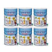 兒童補體素 乳鐵初乳配方-原味(900g×6罐+贈1罐)