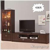 【水晶晶家具】魯邦胡桃9.3呎L型黑玻電視長櫃二件全組 ZX8415-2