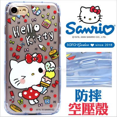 Hello Kitty iPhone 7 Plus 手機殼防摔殼