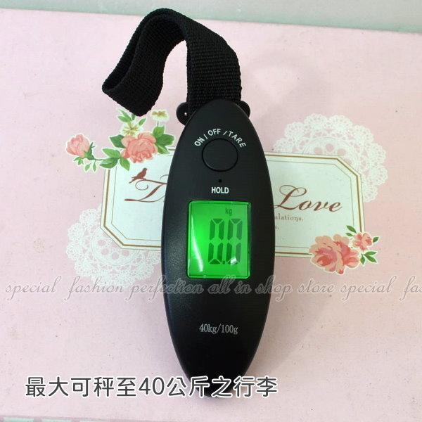 【DB423】攜帶型迷你電子行李秤WH-A15 液晶背光LCD手提電子秤 拉力秤 EZGO商城