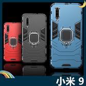 Xiaomi 小米手機 9 軍事鎧甲保護套 軟殼 黑豹戰甲 車載磁吸 指環扣 支架 矽膠套 手機套 手機殼