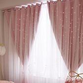 韓式遮光窗簾公主風飄窗兒童房雙層窗簾窗紗 臥室紗簾成品少女心 XY5315 【男人與流行】TW