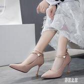 性感細跟高跟鞋 伴娘鞋2019新款女神一字扣復古女鞋紅色婚禮鞋 BT12800【彩虹之家】