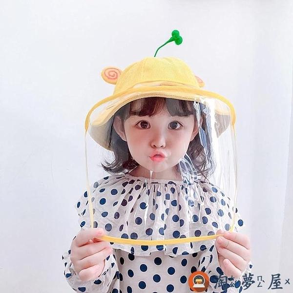 兒童防護帽防飛沫春夏薄款防唾液漁夫帽男女童盆帽【淘夢屋】