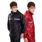 [gogo購]保安執勤防雨服釣魚雨衣雨褲