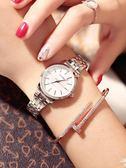 手錶 艾奇情侶手錶男女士一對簡約學生時尚潮流防水新款石英表 夢幻衣都