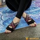 瑜伽襪專業瑜伽鞋女軟底初學者防滑室內專用普拉提襪瑜珈襪【小橘子】