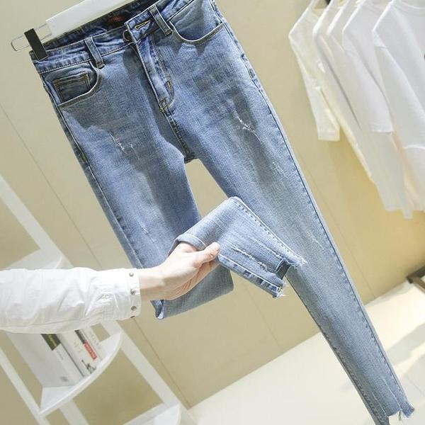 2020春季新款港味淺藍色破洞牛仔褲女彈力緊身九分小腳鉛筆褲B141 米娜小鋪