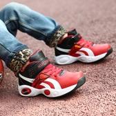 運動鞋 男中大童鞋運動鞋秋冬新款小男孩兒童旅遊鞋高筒青少年男童籃球鞋 聖誕交換禮物