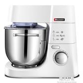 廚師機Hauswirt/海氏HM600和面機家用電動全自動攪揉面機鮮奶機 220V NMS陽光好物