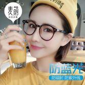 防輻射眼鏡女平面鏡電腦藍光近視韓版無度數護目平光鏡圓臉可愛潮 全館免運