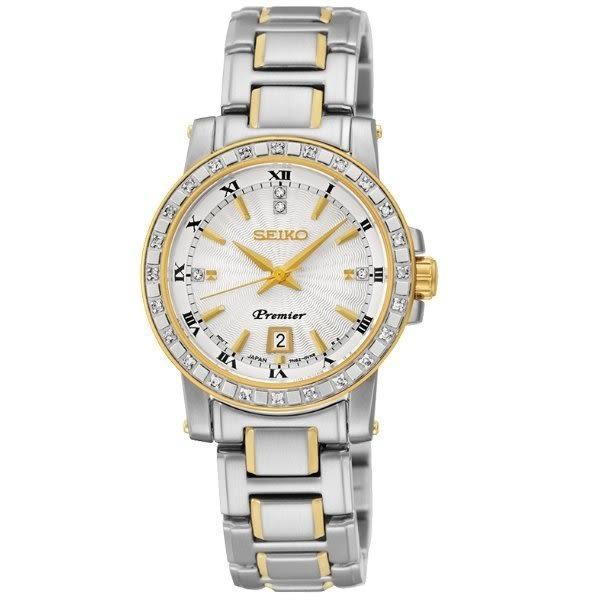 【時間光廊】SEIKO 精工錶 日製 Premier 女錶 搭配天然真鑽 全新原廠公司貨 SXDG58J1