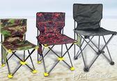 戶外折疊椅子垂釣椅釣魚椅凳便攜露營沙灘美術寫生椅休閒馬扎野外