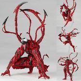 復仇者聯盟4漫威蜘蛛俠毒液紅色屠殺致命守護者手辦模型玩具擺件 潮流衣舍