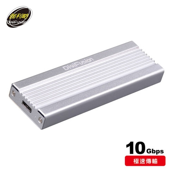 【伽利略】M.2 USB3.1 SSD外接盒-銀