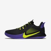 Nike Mamba Fury Ep [CK2088-003] 男鞋 籃球 避震 包覆 氣墊 耐磨 曼巴 柯比 黑 螢黃
