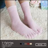 羊毛中筒五趾襪 加厚分趾襪運動襪 ★ifairies【71636】