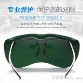 焊工專用電焊護目鏡防風防護眼鏡打磨防飛濺防強光防護燒焊氬弧焊 【恭賀新春】