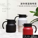 咖啡壺 304不銹鋼保溫壺歐式咖啡壺 家用迷你泡茶壺小型熱水壺男女辦公壺