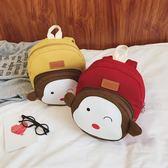 卡通小猴子兒童小背包女男孩1-3歲寶寶雙肩包小草莓小熊貓帆布包  英賽爾3C數碼店