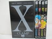 【書寶二手書T3/漫畫書_G7J】X_4~8集間_5本合售_CLAMP