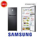 Samsung 三星 冰箱 RT46 雙循環雙門系列 冰箱 456L 魅力灰 RT46K6239BS ※運費需另加購(不含安裝)