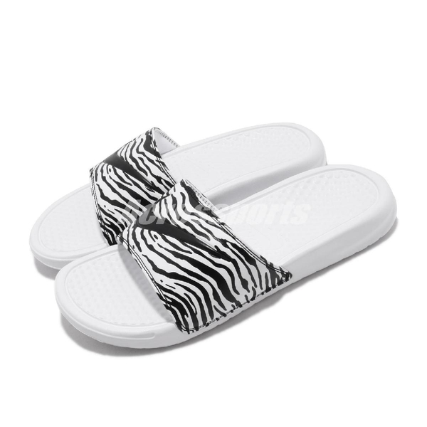 Nike 拖鞋 Wmns Benassi JDI Print 白 黑 斑馬 女鞋 【ACS】 618919-114