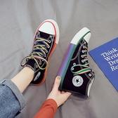 高筒鞋女 彩虹鴛鴦高筒帆布女鞋春季潮鞋百搭韓版布鞋學生板鞋 麗人印象 免運