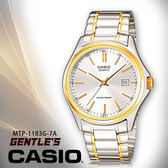 CASIO手錶專賣店 卡西歐 MTP-1183G-7A 男錶 半金時尚 指針 礦物玻璃 日常生活防水 三折不鏽鋼錶帶
