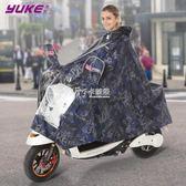 騎行雨衣 雨衣電瓶車摩托車成人電動車男單人雙人加大加厚騎行自行車雨披女 卡菲婭