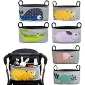 嬰兒推車掛袋 可愛動物 防水推車置物袋 大容量 帆布收納袋 HB0519 好娃娃