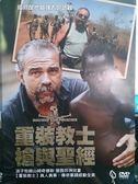 挖寶二手片-K08-046-正版DVD*電影【重裝教士 槍與聖經】-以槍桿捍衛生命 從浪子變牧師的傳奇人生