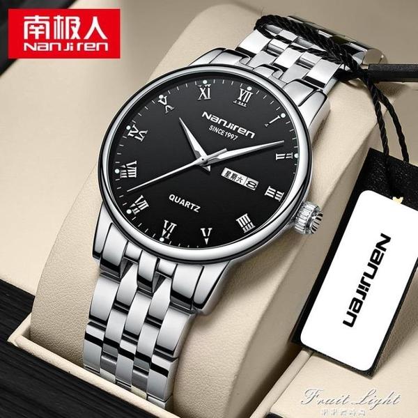 手錶男士石英錶防水超薄精鋼商務名牌機械錶男錶潮 果果輕時尚