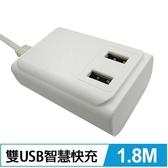 威電 WT-1311U 雙USB智慧快充 電源延長線 6呎 1.8M