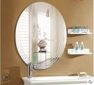 春節特價 美式鄉村浴室鏡橢圓衛浴鏡掛式壁掛衛生間鏡子防水防霧