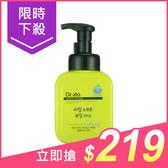 韓國 Dr.ato 敏寶寶柔軟泡泡浴慕斯(350ml)【小三美日】原價$359