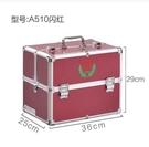 家用藥箱多層特大號箱鋁合金藥箱家庭用急救箱(A510 閃紅)