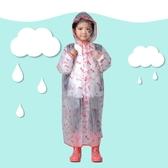 兒童雨衣男童女童小學生公主防水長款透明塑料加厚連體中大童雨披