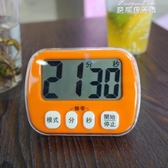 (免運)廚房計時器提醒器學生做題定時器烘焙記時器磁鐵鐘冰箱貼電子鬧鐘