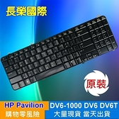 HP 全新 繁體中文 鍵盤 Pavilion DV6 DV6T dv6Z DV6-1000 dv6-2000