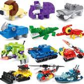 兼容樂高拼裝積木動物城市軍事系列啟蒙益智迷你小玩具幼兒園禮物【一條街】
