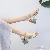 涼鞋女夏2021新款韓版百搭中跟粗跟一字扣帶仙女風羅馬高跟鞋女鞋