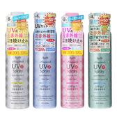 日本 Ajuste 愛伽絲 高效防曬噴霧 200g (SPF50 PA++++)(多款可選) ◆86小舖 ◆