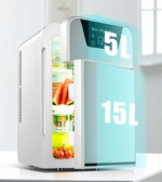 EOS迷你小冰箱20L小型家用宿舍車家兩用學生車載制冷藏mini單人用 創時代 YJT