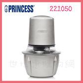 世博惠 網◆PRINCESS 荷蘭公主迷你不鏽鋼雙刀食物處理機調理機221050 ◆台北、