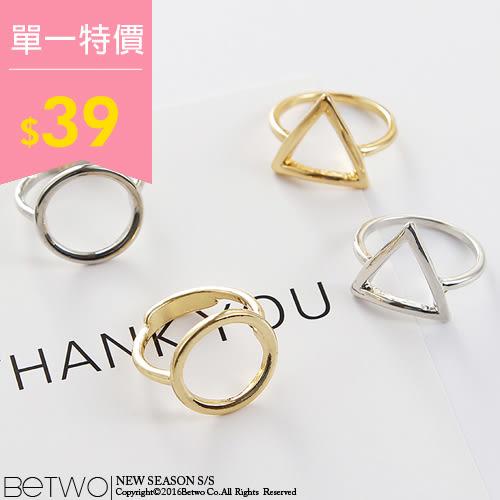 彼兔 betwo.戒指 PKA*多款百搭幾何圓形三角造型金銀兩色指環戒指【684-AD09】06990566