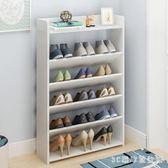 鞋櫃鞋架簡易經濟型家用多功能鞋櫃多層組裝宿舍門口小鞋架子省空間 LH5265【3C環球數位館】