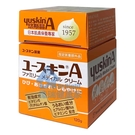 Yuskin A 新悠斯晶A乳霜 120g/盒◆德瑞健康家◆