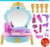 全館83折貝恩施女孩仿真梳妝臺過家家玩具兒童化妝品新年生日禮物3-4-5歲6